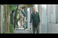 دانلود حلال و قانونی سریال نهنگ آبی قسمت بیست و چهارم
