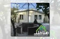 باغ ویلا ارزان و نقلی در ملارد کد 1717