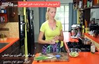 آموزش آشپزی_0913091944678