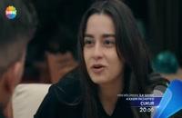 سریال گودال قسمت 74 با زیر نویس فارسی/لینک دانلود توضیحات