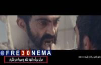 دانلود رایگان فیلم خون خدا فیلم خون خدا FULL HD HQ HD 4K 1080 720 480 خون خدا(لینک مستقیم)