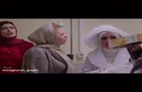قسمت نهم سالهای دور از خانه (ایرانی) (قانونی) قسمت 9 سریال سالهای دور از خانه