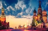 دانلود آهنگ روسی