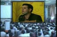 سخنرانی استاد رائفی پور - راز ذریه - 1390.6.12 - نیشابور (جلسه اول)