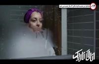 فیلم اتاق تاریک با بازی هادی سهیلی و ساره بیات