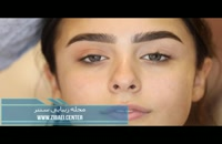 آموزش آرایش عروس - میکاپ عروس - آرایش صورت - زیبایی سنتر