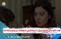 دانلود قسمت 21 سریال گلپری - دوبله فارسی - لینک در توضیحات