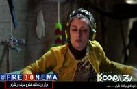 دانلود فیلم رحمان1400|رحمان1400|FULL HD|HQ|HD|4K|1080p|720p|480p|فیلم رحمان1400