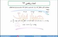 جلسه 38 فیزیک دهم-چگالی 8 تست ریاضی 96 - مدرس محمد پوررضا