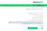 حل المسائل رسم فنی عمومی احمد متقی پور pdf