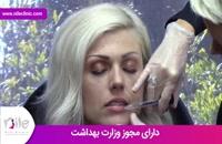 تزریق ژل | فیلم تزریق ژل | کلینیک پوست و مو نیل | شماره 17