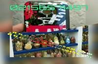 طرح هیدروگرافیک02156571497
