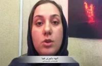 کاردرمانی در تهران،09120452406بیگی،کاردرمانی کودکان تهران