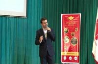 سخنان استاد احمد محمدی - تعریف موفقیت