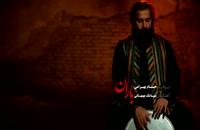 موزیک ویدئو محمدرضا قربانی به نام باران