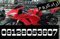 /-/ساخت دستگاه فانتاکروم 02156571305
