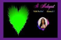 "آهنگ عاشقانهٔ هندی ""Ik Mulaqaat"" (یک دیدار)"