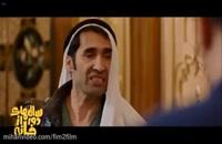 قسمت یازدهم 11 سریال سالهای دور از خانه (کامل)(قانونی) | دانلود رایگان قسمت یازدهم سریال ایرانی سالهای دور از خانه 11