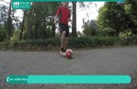بهترین مهارت کنترول توپ در فوتبال را با این ویدیو تماشا کنید!