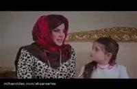دانلود سریال هیولا قسمت 4(سریال)(کامل)|قسمت چهارم هیولا به کارگردانی مهران مدیری - میهن ویدئو