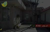 خرید و فروش باغ ویلای لوکس در شهریار کد 702 املاک بمان