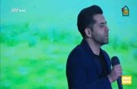 آهنگ رضا بهرام زیبا تویی رویا تویی پخش شده در تلوزیون
