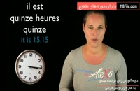 گفتگو عامیانه زبان فرانسوی