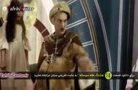 دانلود قسمت 14 هشتگ خاله سوسکه (قانونی)| دانلود قسمت چهاردهم سریال هشتگ خاله سوسکه (online)