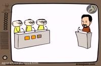 سوریلند-کارتون فرزاد حسنی  - طنز