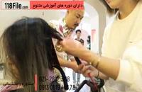 فیلم صاف کردن موهای وز با مواد طبیعی