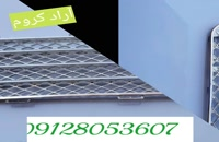 دستگاه فلوک پاش سفارشی/02156571305