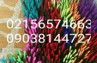 فروشنده مخمل پاش و فانتاکروم 09038144727