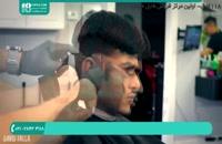 فیلم آموزش آرایشگری
