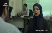 دانلود قسمت 46 سریال لحظه گرگ و میش پخش 20 اسفند 97