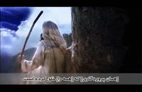 ترجمه تصویری سوره علق