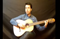 اجرای زیبای قطعه speak softly love تنظیم فینگرپیکینگ توسط استاد امیر کریمی