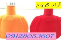 آرادکروم فروشنده دستگاه آبکاری/02156571305