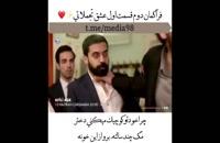 Free Indir Afili Aşk Dizi - Free Download Turkey Series Love luxury