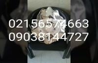 دستگاه آبکاری فانتاکروم 09362709033 ایلیاکالر