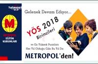 تحصیل در ترکیه - موسسه آموزشی متروپل