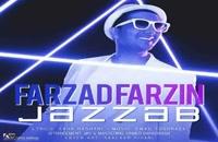 فرزاد فرزین جذاب Farzad Farzin – Jazzab