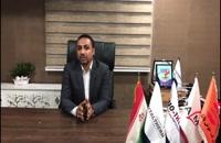 مشخصات فنی ظرفیت سرمایشی فروش کولرگازی اسپلیت ایستاده سامسونگ سری AP50 در شیراز