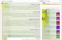 آموزشگاه طراحی سایت در شيراز