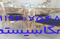 مخملپاشی ظروف شیشه ای 09381012250