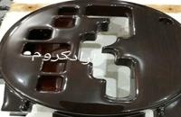ساخت دستگاه آبکاری02156571305/