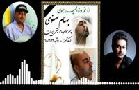 """"""" بهنام صفوی """" درگذشت ."""