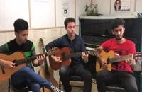اجرای زیبای گیتار توسط هنرجویان استاد امیر کریمی در آموزشگاه موسیقی رودکی اصفهان