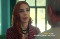 دانلود قسمت 19 سریال ترکی خواهر زاده ها Kardes Cocuklari با زیرنویس فارسی چسبیده