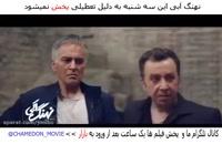 دانلود سریال نهنگ آبی قسمت 16                                                                                                                -