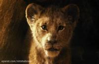 دانلود انیمیشن شیر شاه The Lion King 2019 با لینک مستقیم